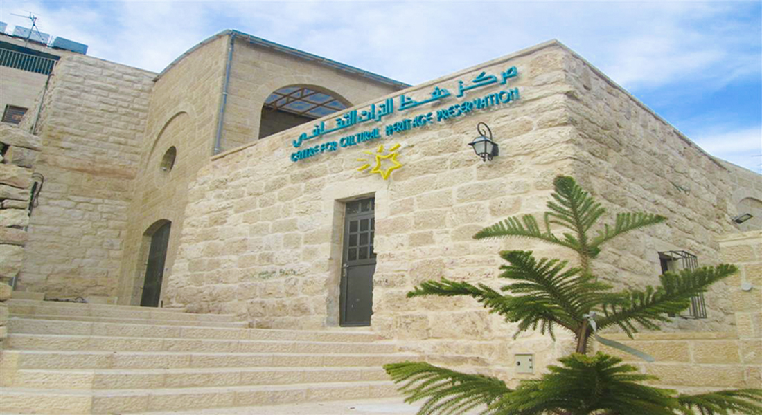 Rehabilitation of Dar Hazboun-CCHP