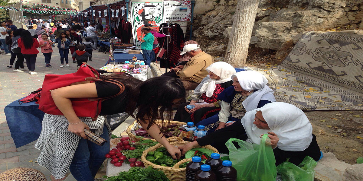 Community Participation-Battir Popular Market