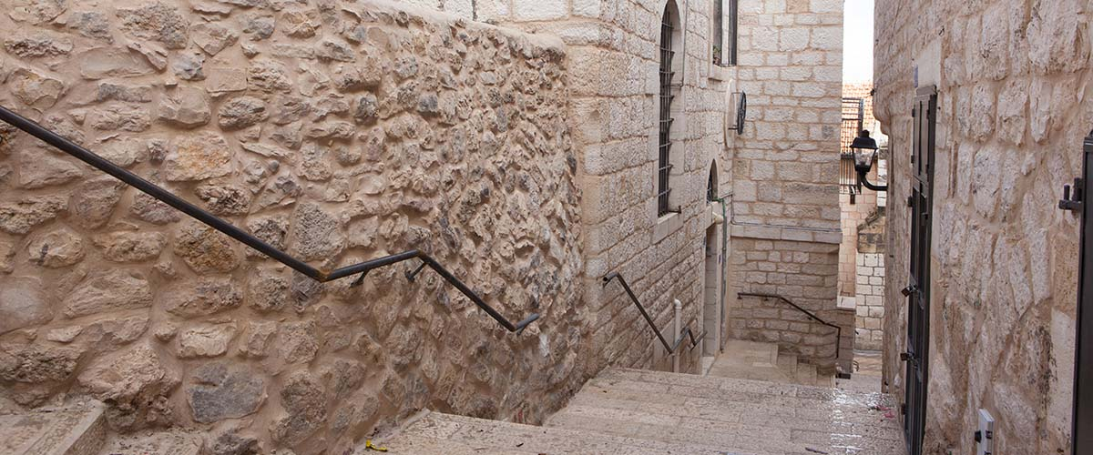 Rehabilitatiion of Stairs in Bethlehem
